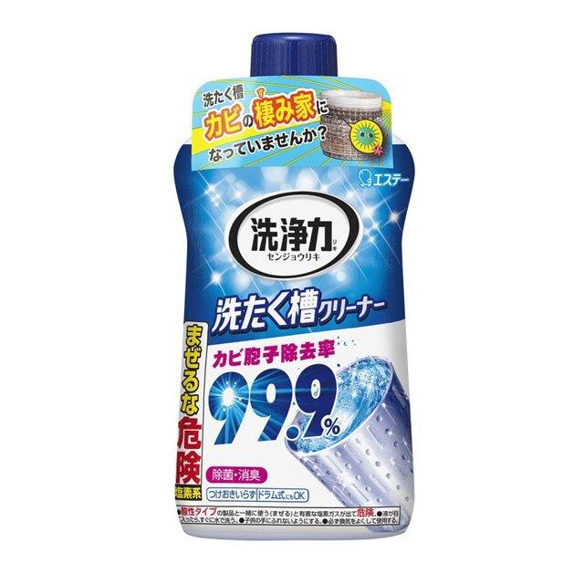ST雞仔牌 除霉洗衣槽洗劑 550g