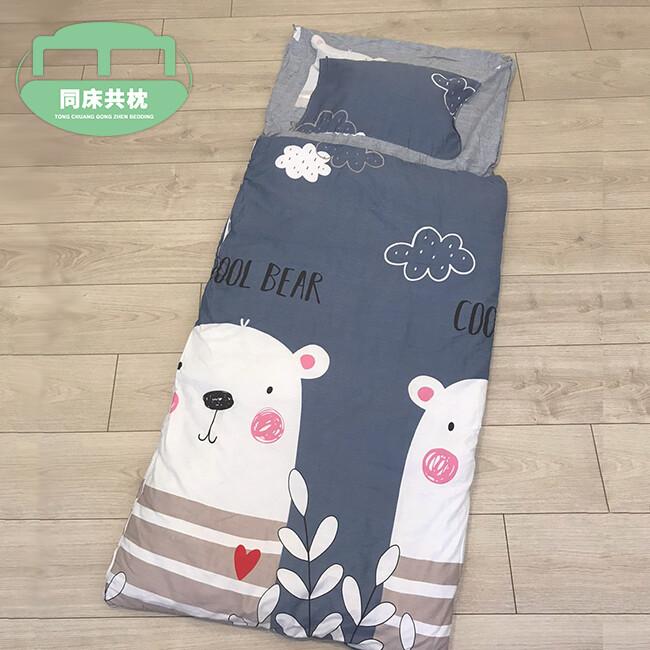 同床共枕  smile 100%精梳棉 多功能冬夏兩用鋪棉兒童睡袋 135x150cm-比熊藍
