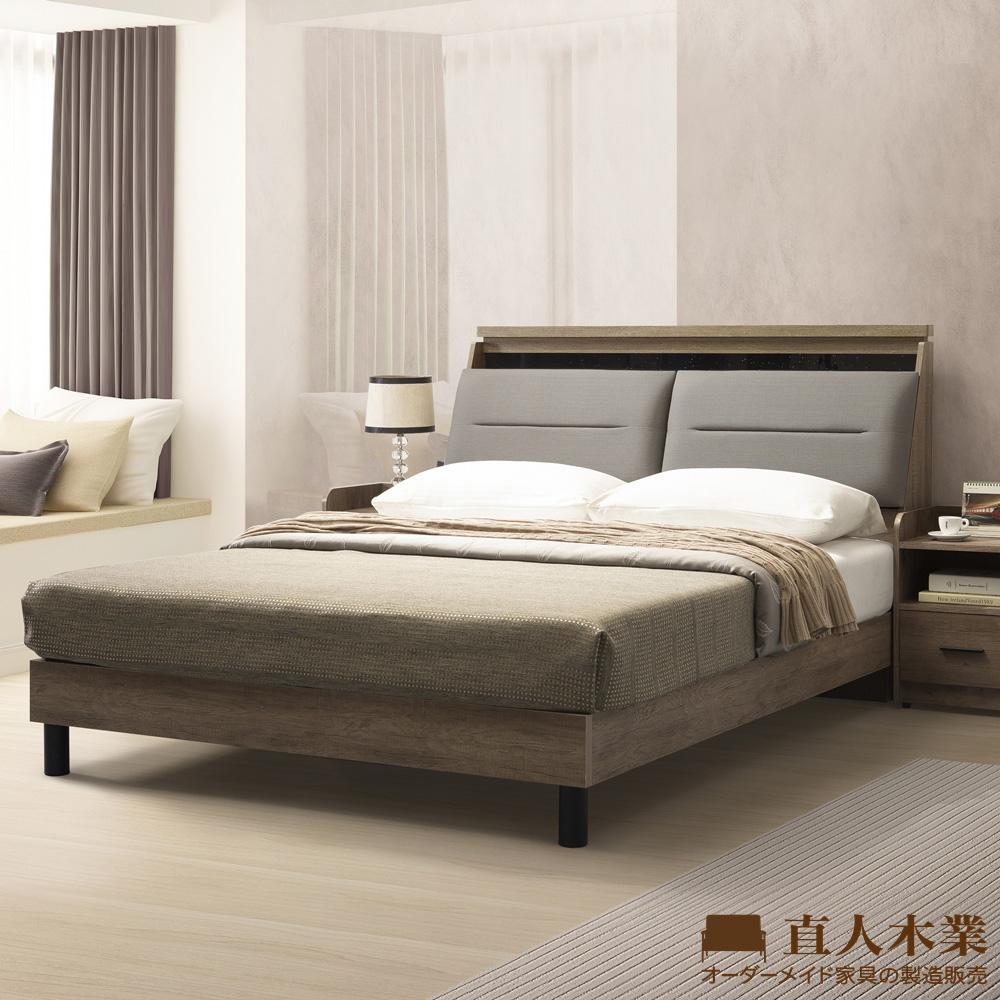 【日本直人木業】WELL水古桐木床道5尺雙人床組