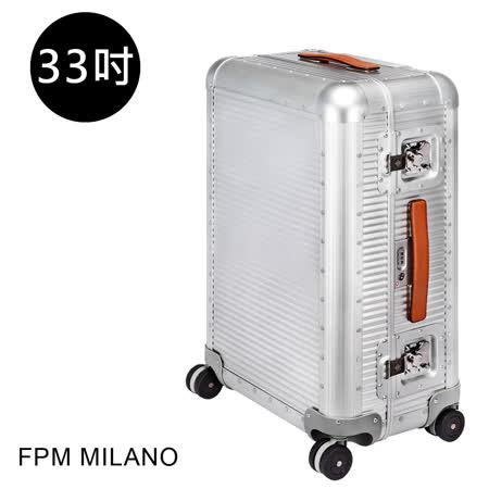 【FPM MILANO】BANK Moonlight系列 33吋行李箱-月光銀 (平輸品)