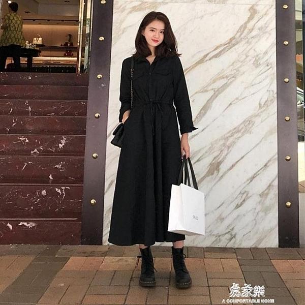 超仙過膝秋季復古小黑裙氣質長裙港味長袖洋裝女 交換禮物