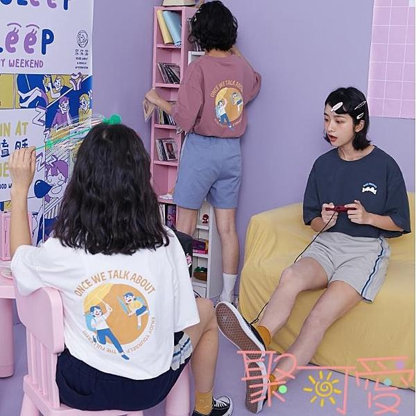 港風寬松上衣古著短袖T恤女夏中長款衣服【聚可愛】