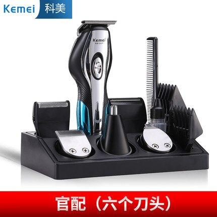 電動理髪器 電動理髪器 油頭推剪理髪器電推剪髪廊專業家用電推子光頭神器電動剃頭刀工具『XY1849』