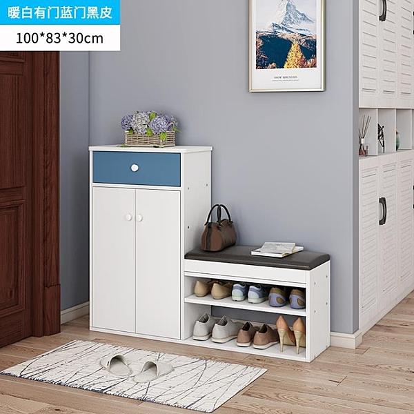 經濟型簡易小鞋櫃多層防塵收納鞋架子家用門口大容量組合換鞋凳 歐韓