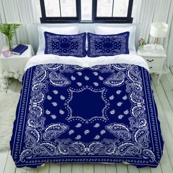 ZOMOY ベージュ布団カバー シングル 3点セット,青のバンダナ, ベッド用 掛け布団 + 枕 カバー 洋式 和式兼用 シングル(175 x 210cm)