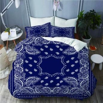 VAMIX ベージュ布団カバー シングル 3点セット,青のバンダナ, ベッド用 掛け布団 + 枕 カバー 洋式 和式兼用 シングル(150 x 210cm)