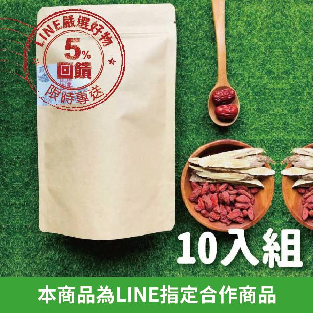 【草創拾喜】漢方草本防御茶10入經濟包組★採用天然藥草,打造體內天然防護罩