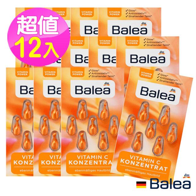 【Balea芭樂雅】維他命C保濕精華膠囊7顆(橘)12片