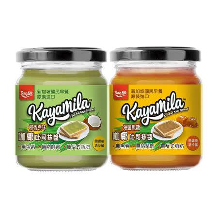 豐一 咖椰吐司抹醬1罐(口味任選)