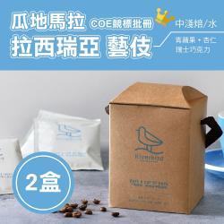 ◎江鳥咖啡除了採購有意義來源的咖啡,同時希望幫助世界各地落後國家地區的農民。|◎我們烘焙師都是美國歸來的專業咖啡師,或者是來自台灣專業講師培訓的學生。|◎江鳥希望不只有幫助農民,也可以給消費者一個有品