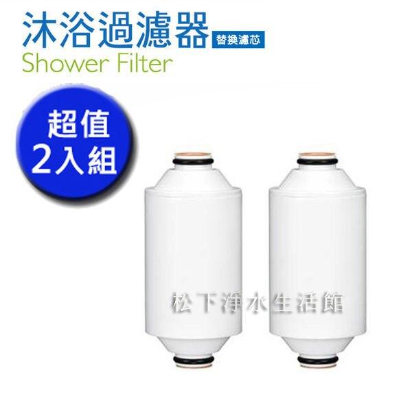 3M SFKC01-CN1沐浴過濾器替換濾芯(兩入特價組)
