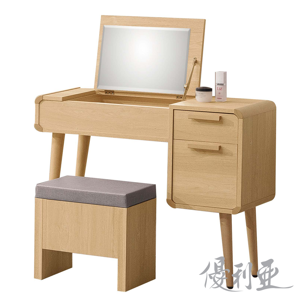 【優利亞】艾維爾3尺掀鏡化妝台+椅