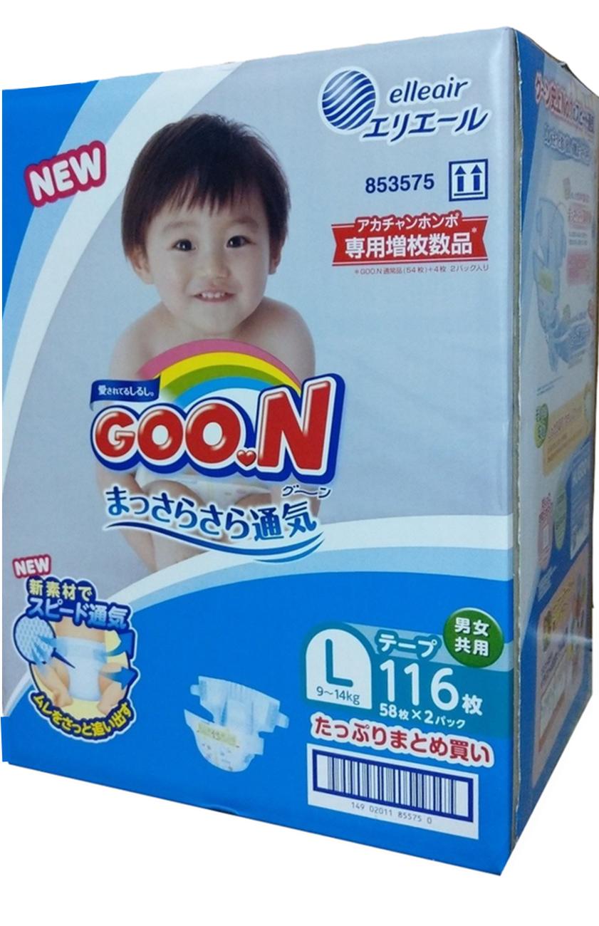 日本大王【GOON】境內彩盒版(增枚) 尿布 L 58片*2包/箱(116片)