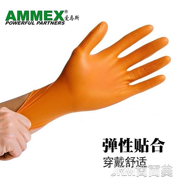 勞保手套 一次性加厚防滑耐磨貼手食品加工機修耐油勞保丁腈橡膠手 简而美