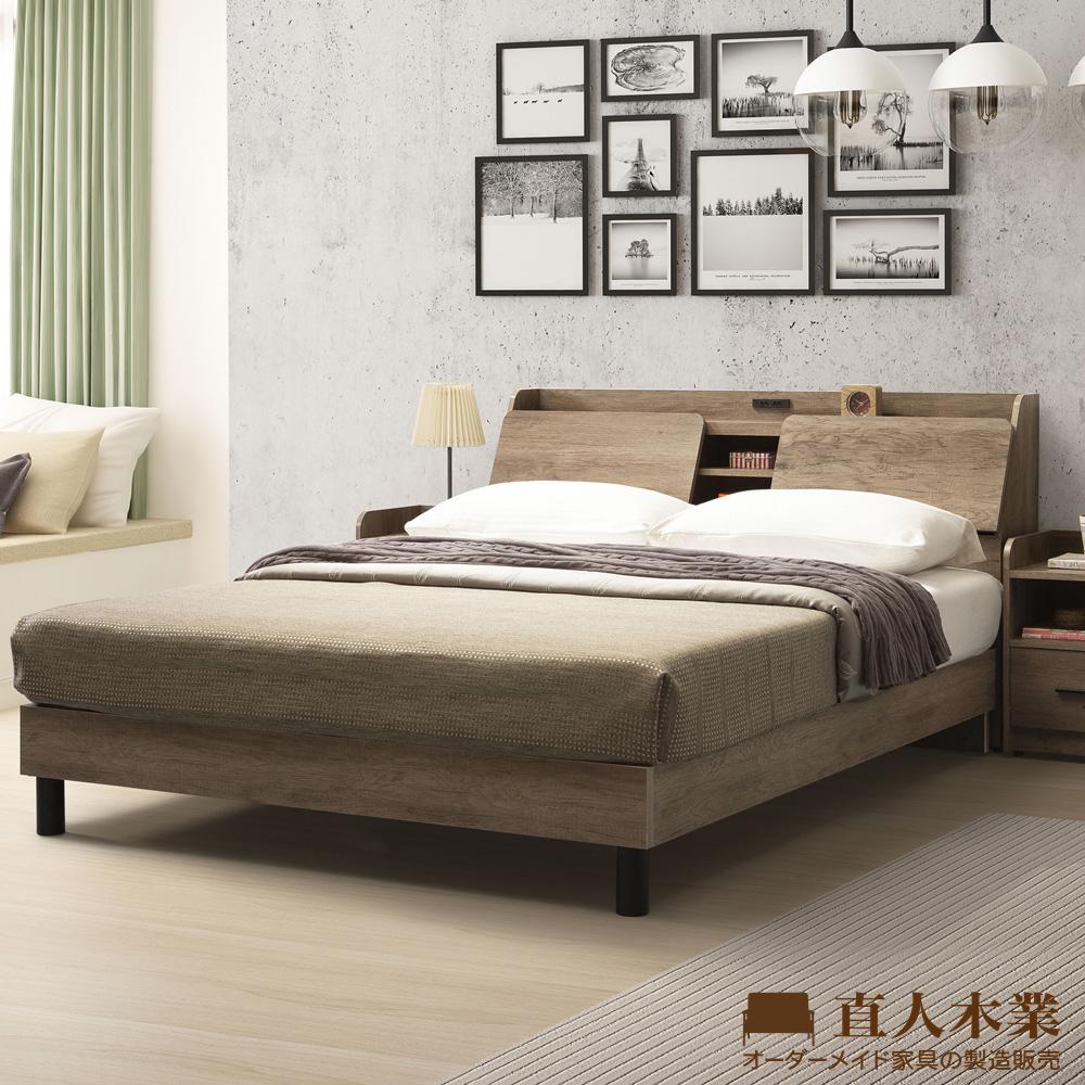 【日本直人木業】WELL幸福木床道5尺雙人床組