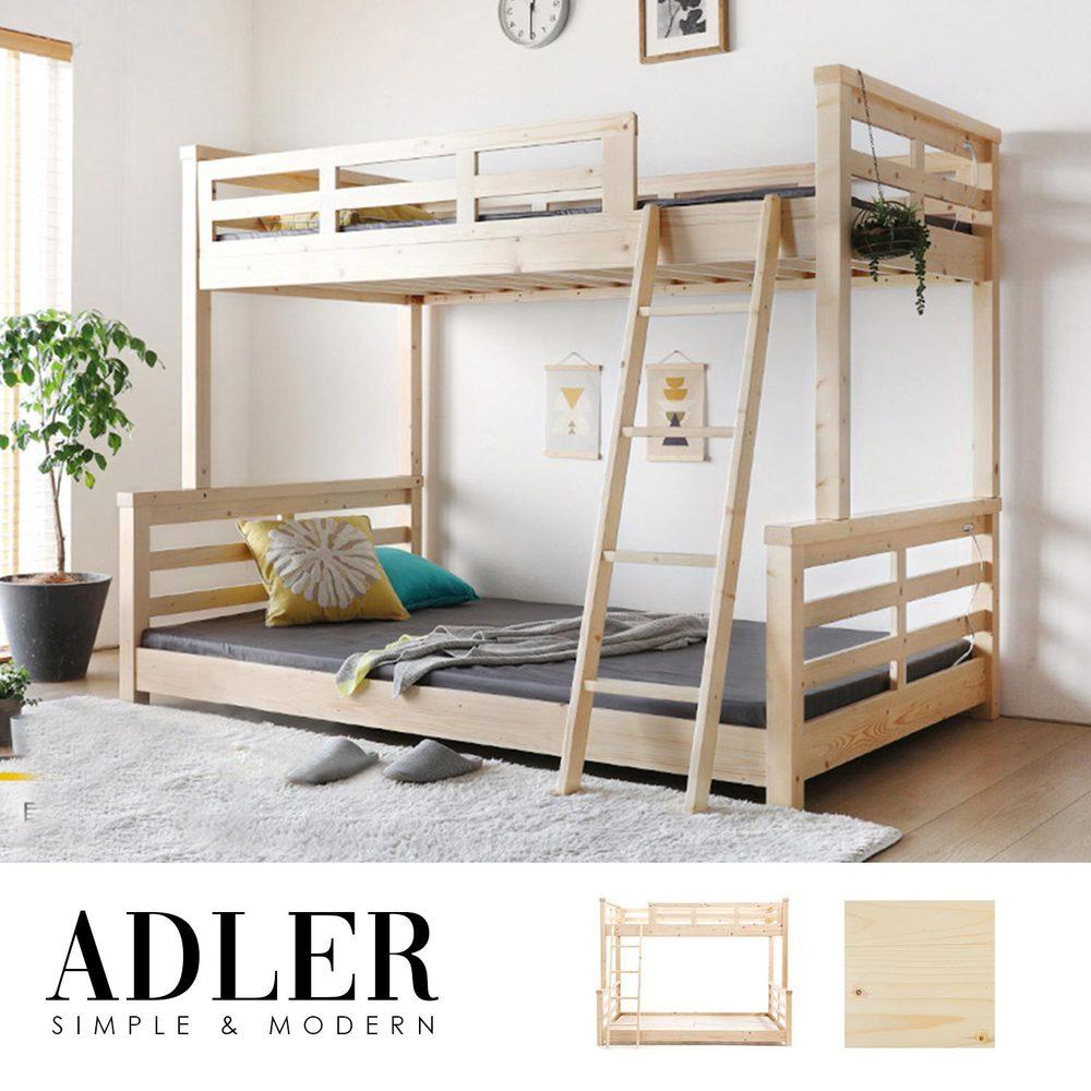 【obis】Adler日式清新雙層床架(上下舖)(不含床墊)