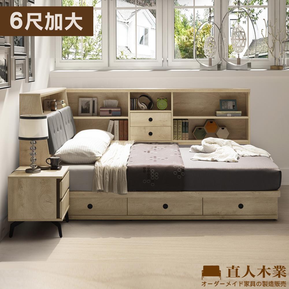 【日本直人木業】KELLY白橡木6尺雙人加大三個抽屜床組加床邊收納櫃