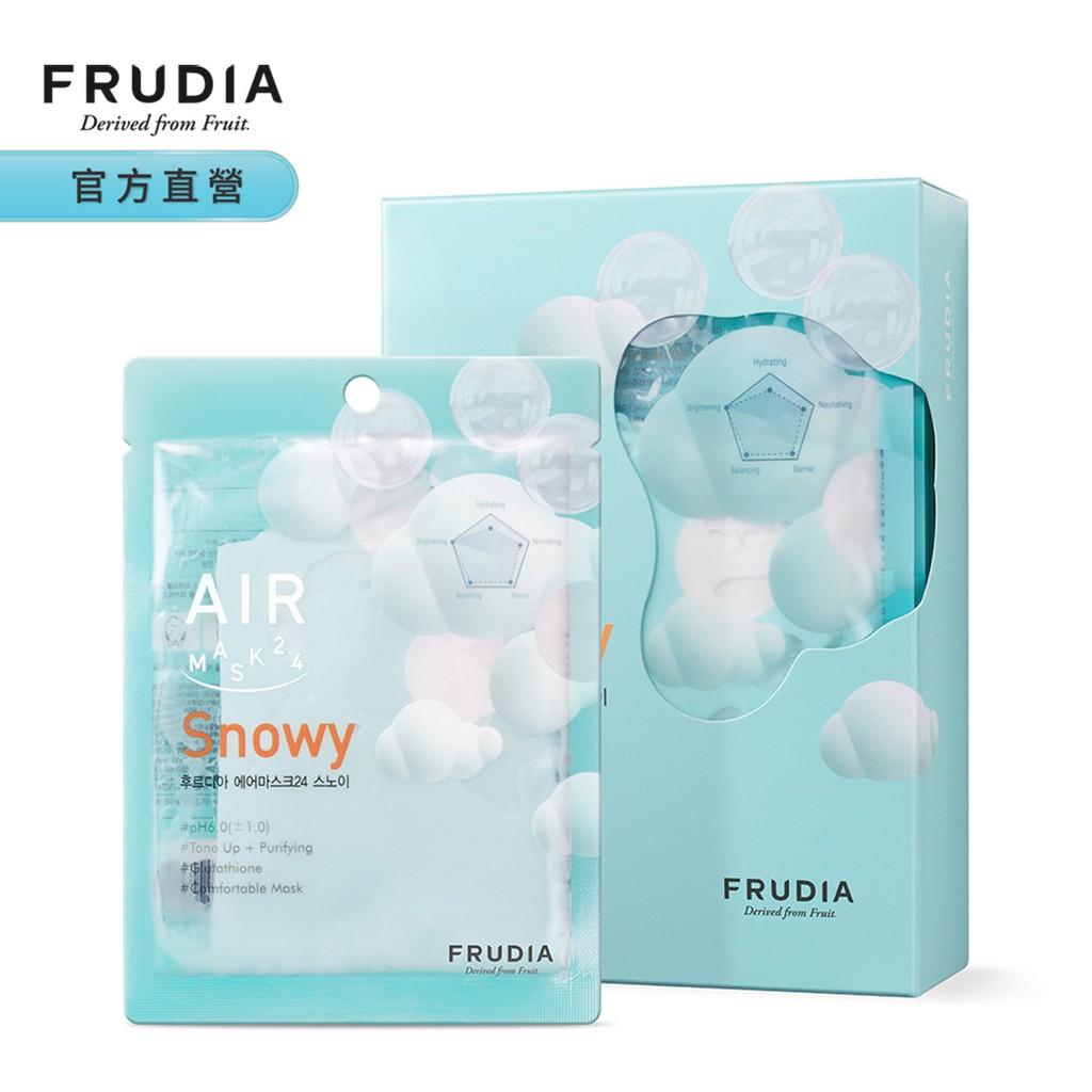 FRUDIA 肌呼完美 果萃提亮空氣面膜(10片裝)