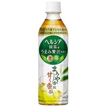 [トクホ] [訳あり(メーカー過剰在庫)] ヘルシア緑茶 うまみ贅沢仕立て 500ml×24本[トクホ] [訳あり(メーカー過剰在庫)] 500ml×24本
