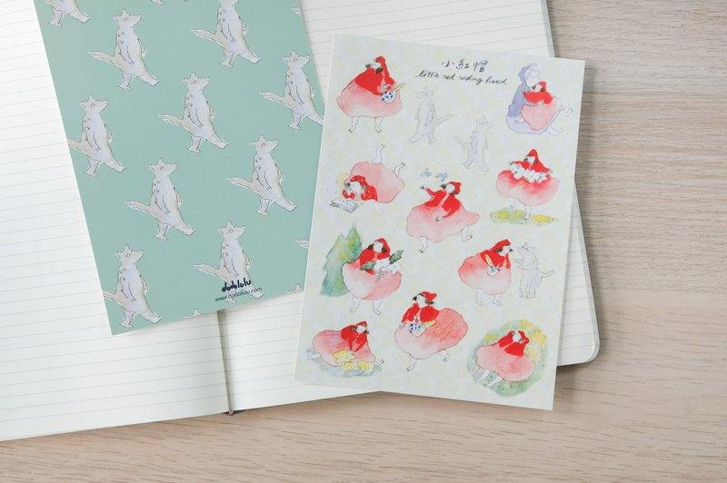 童話系列 | 小紅帽 | 貼紙 | dodolulu