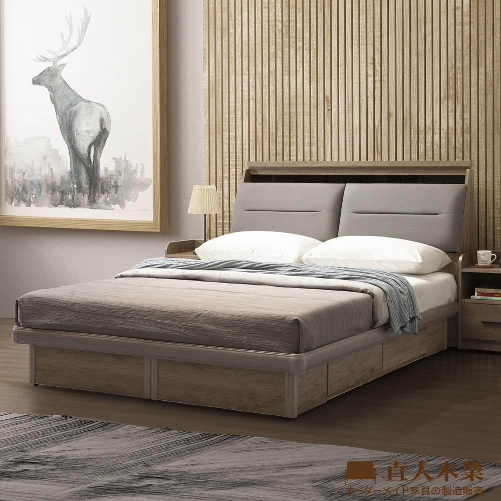 【日本直人木業】WELL水古桐圓框兩抽5尺雙人床組