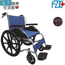 【海夫健康生活館】FZK 鋁合金 單層 厚墊 不折背 輪椅(FZK-102)
