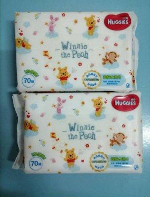 現貨 小熊維尼 維尼熊 好奇濕紙巾 嬰兒柔濕巾 小熊維尼濕紙巾 70抽濕紙巾 維尼濕紙巾 好奇 菁菁媽咪 售價40元