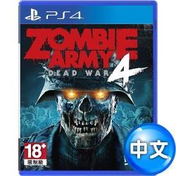 PS4 殭屍部隊:死亡戰爭4 (Zombie Army 4: Dead War)-國際中文版