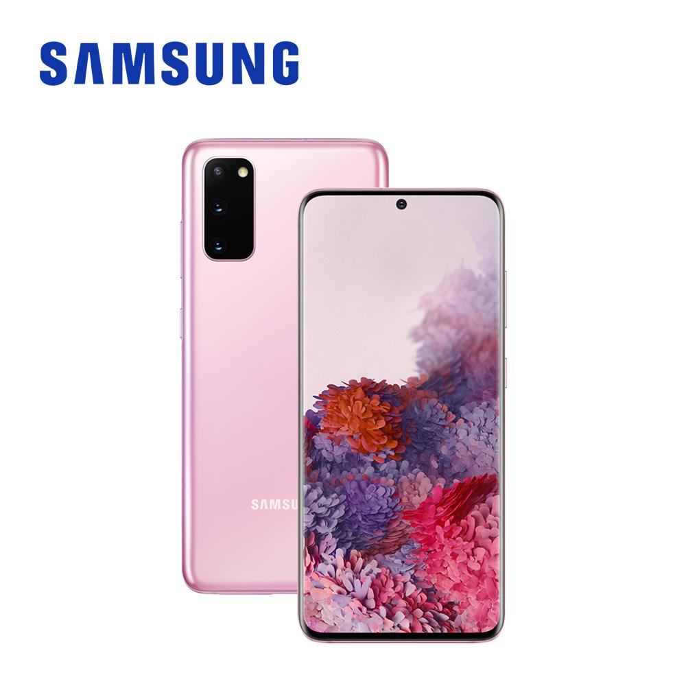 Samsung Galaxy S20 5G (12G/128G) 智慧手機 晴空粉