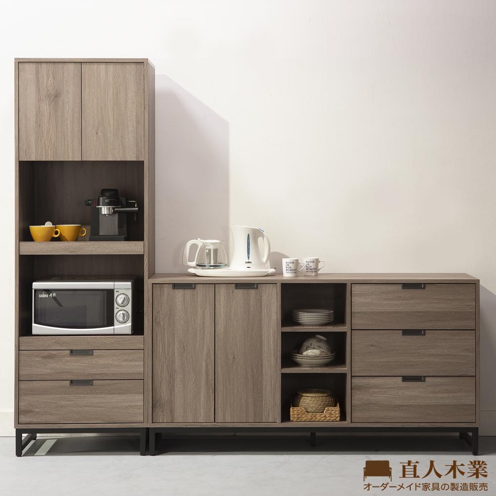 【日本直人木業】KEN古橡木152CM廚櫃搭配60CM立櫃