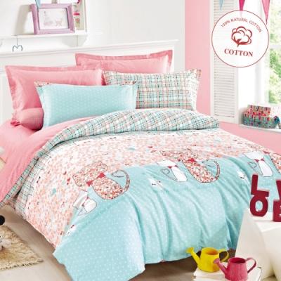 3-HO-100%純棉-單人床包/枕套組-小清新