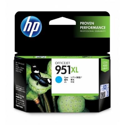 HP CN046AA 原廠藍色高容量墨水匣 NO:951XL
