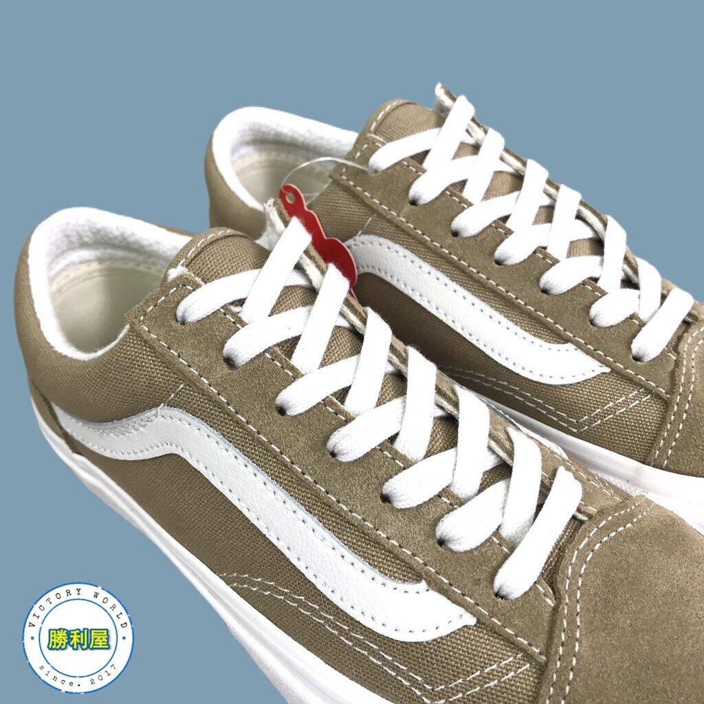 STYLE 36 DECON SF 男鞋 女鞋 休閒鞋 滑板鞋 奶茶色 麂皮 復刻 少量