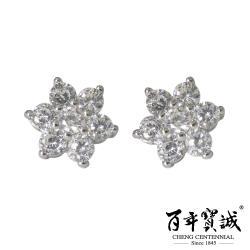 【東方銀】百年寶誠雪中花純銀晶鑽耳釘