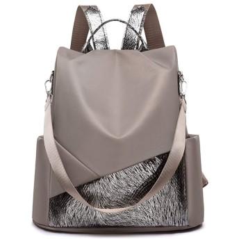 ファッション カジュアルレディースファッションスパンコールバックパックアウトドアトラベル多機能スポーツバックパック (色 : Gray)