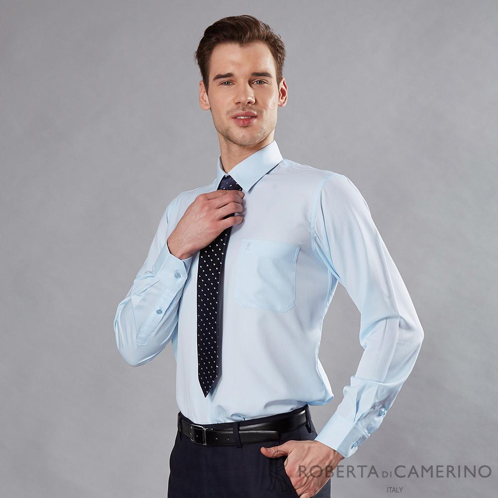 ROBERTA諾貝達 台灣製 吸濕速乾 商務條紋長袖襯衫 淺藍