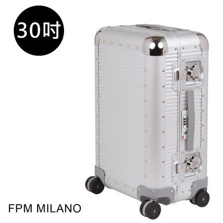 【FPM MILANO】BANK S Moonlight系列 30吋行李箱-月光銀 (平輸品)