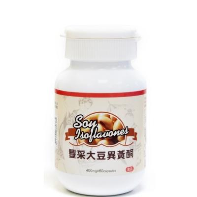草本之家 豐采大豆異黃酮500mg 60粒