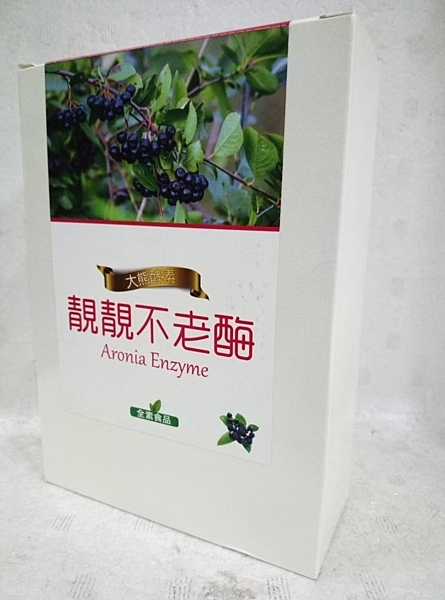 大熊健康~靚靚不老酶3公克×20入/盒 ~特惠中~