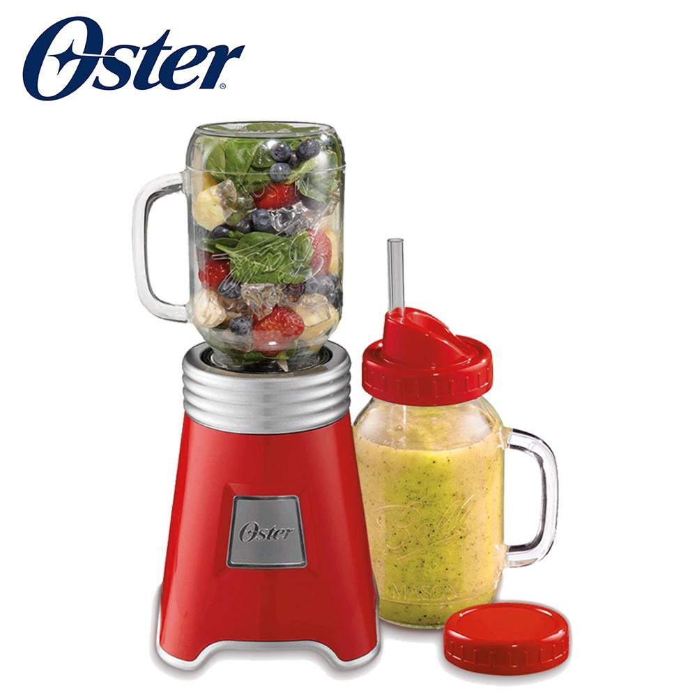 美國OSTER Ball Mason Jar 隨鮮瓶果汁機(紅 )BLSTMM-BRD