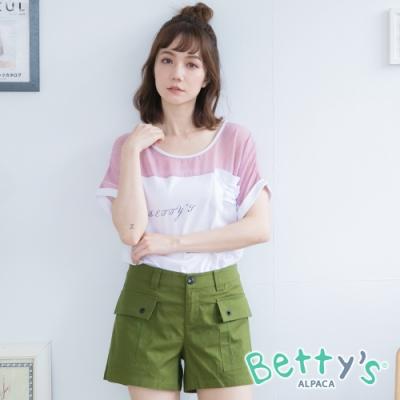 betty's貝蒂思 大口袋繡線短褲(深綠)