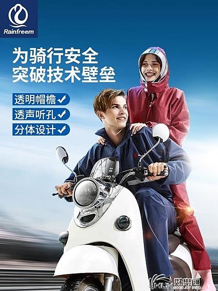 雨衣雨褲套裝女全身分體男雨披成人騎行外賣電動摩托車雨衣 好樂匯 好樂匯