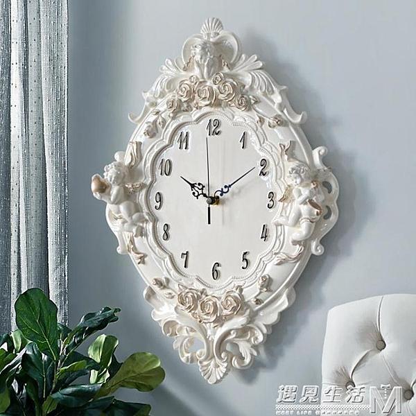 歐式鐘錶掛鐘客廳個性創意裝飾掛錶靜音石英鐘臥室大氣家用時鐘