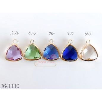 【ご希望3色2個ずつ6個をご選択下さい!】金属フレームチャーム トライアングル 6個/J6-3330