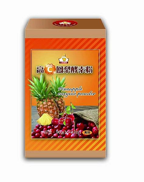 大熊健康~高C鳳梨酵素粉96公克(3公克×32包/盒)~特惠中~
