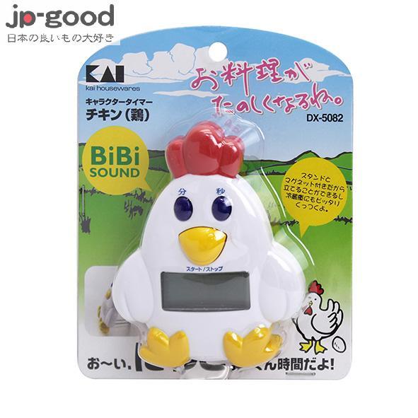KAI 貝印造型計時器 - 小雞