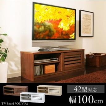 テレビ台 テレビ 32型 40型 ひとり ワンルーム 安い 人気 おしゃれ 幅100 テレビボード テレビラック ローボード 収納 スライド扉式TV台