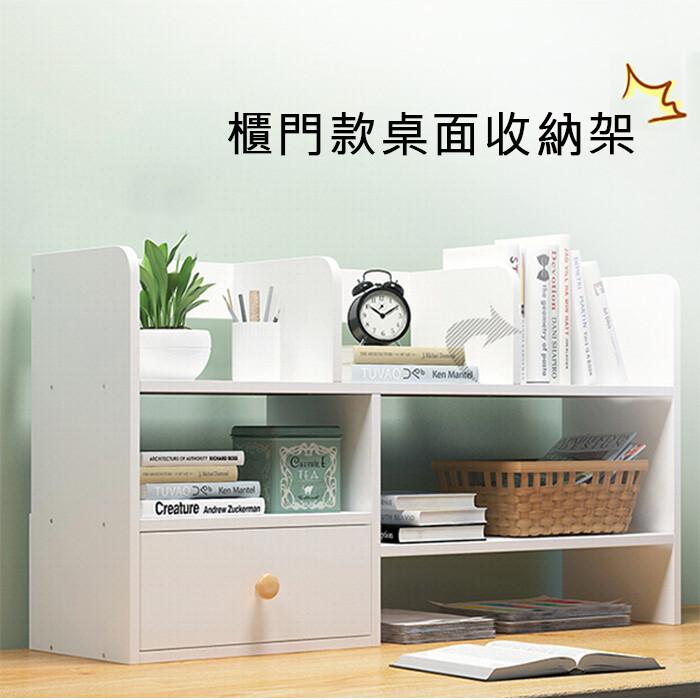 桌面收納架63cm櫃門款 桌上型置物架 雜物置物架 文具收納架yv9887快樂生活網