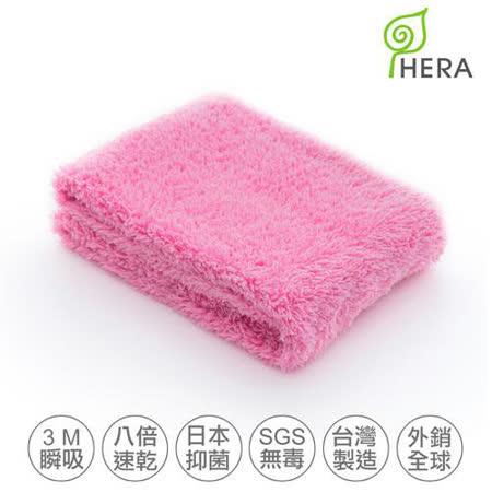 HERA 3M專利瞬吸快乾抗菌超柔纖-毛巾-任選 蜜桃紅