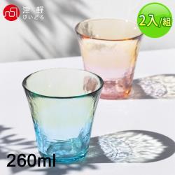 ADERIA 日本進口津輕系列手作彩色漸層對杯
